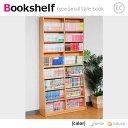 大人気限定送料無料セール%OFF!SALE壁面収納  薄型書棚90cm幅 ライトブラウン