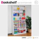 大人気限定送料無料セール%OFF!SALE壁面収納  薄型書棚90cm幅 ホワイト