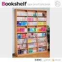 大人気限定送料無料セール%OFF!SALE壁面収納  薄型書棚150cm幅 ライトブラウン