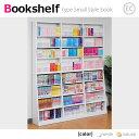 大人気限定送料無料セール%OFF!SALE壁面収納  薄型書棚150cm幅 ホワイト