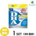 【送料無料】 DHC DHA 30日分(120粒)×1セット