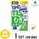 DHC サプリメント はとむぎエキス 30日分(30粒) ×1セット