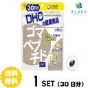 【送料無料】DHC ゴマペプチド 30日分(120...