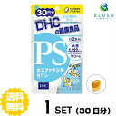 【送料無料】DHC PS(ホスファチジルセリン)30日分(6...
