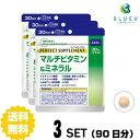 DHC サプリメント パーフェクトサプリ マルチビタミン&ミネラル 30日分(120粒) ×3セット