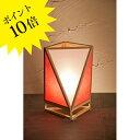 A527-C 「彩 sai」 白×緋(ひ) 新洋電気 Lampada[テーブル・フロアスタンドライト/和風照明]