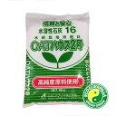 水耕栽培用肥料 OATハウス2号 10kg(大塚ハウス) 上級者〜プロの方(農業用)のみに向けての販売【あす楽】