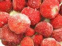 暑い夏に最高!ひんやり?、美味しい、ビタミンC!いちごシェイクにジャムに、ジューシーで濃厚な甘み!果肉の実締まりが違います訳あり減農薬冷凍苺【あまおう】約2.7Kg(9袋)欲張りセットシェイク・ジャム用冷凍セット(冷凍便)(規格外品たっぷり)福岡県・武下さん栽培!いちご・イチゴ・苺【春得0401】【激安グルメ0401】【激安春daisan】【ポイント春daisan】