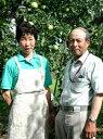 【長野県産大麦】押麦320g