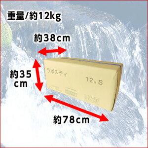 国産トイレットペーパーラボスティ12RS8パック【シングル】