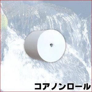 【送料無料】ロングトイレットペーパー【コアレス】6ロールx10パック60個入り!