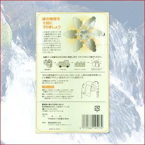トイレットペーパー黄色【ミックスオレンジの香り】