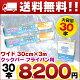 【送料無料】クックパー フライパン用ホイル ワイド 30cm×3m 30本 【旭化成ホーム…