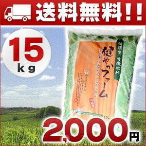 かながわリサイクル認定取得肥料