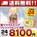 香りつづくトップ プレシャス ピンク つめかえ用 320g × 24パック