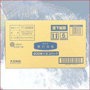 【送料無料】エリエール贅沢保湿ローションティッシュ24箱【smtb-td】