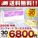 コンフォート サービス 日本製紙 クレシア まとめ買い ペーパータオル