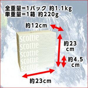 【送料無料】スコッティフェイシャルティシュー200組【smtb-td】
