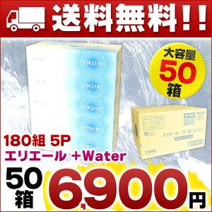 ������̵���ۥ��ꥨ����+Water�ץ饹�����������ݼ��ƥ��å���5Ȣ�ѥå���smtb-td��