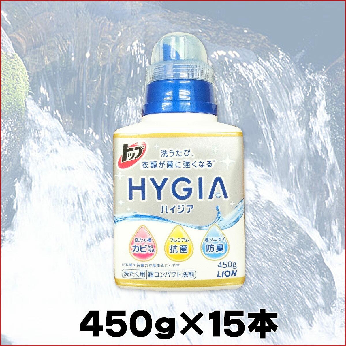 HYGIA ハイジア 液体洗剤 450g × ...の紹介画像2