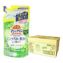 バスマジックリン SUPER CLEAN グリーンハーブの香り つめかえ用 330ml × 24パック 【花王 kao】【34720】