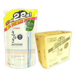 <strong>さらさ</strong> <strong>つめかえ用</strong> <strong>超ジャンボサイズ</strong> 1.64kg × 6パック 【P&G】【82276827】
