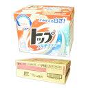 トップ プラチナクリア 900g × 8箱 【ライオン LION】【205241 tmp】