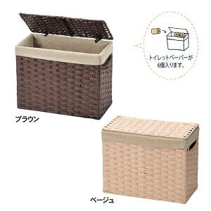 トイレットペーパー バスケット サニタリー ボックス