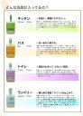 ■ギフト用■洗剤 ギ...