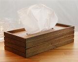 【】ティッシュケース 木製 ティッシュBOX「16-29」【ティッシュボックス ティッシュケース 木 ティッシュカバー ティッシュボックスケース ティッシュボックスカバー ティッシ