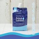 アクアサニター 詰め替え用パウチ1L 【うがい 薬品不使用 ...