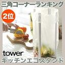Tower-sum01