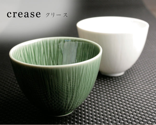 miyama(ミヤマ)crease(クリース)ペアカップギフト(くみ出し椀2pcs)miyama食器