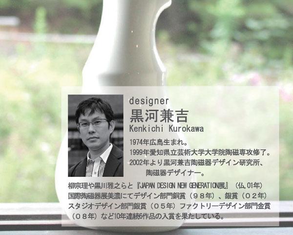 【4,320円以上購入で送料無料】miyama...の紹介画像3