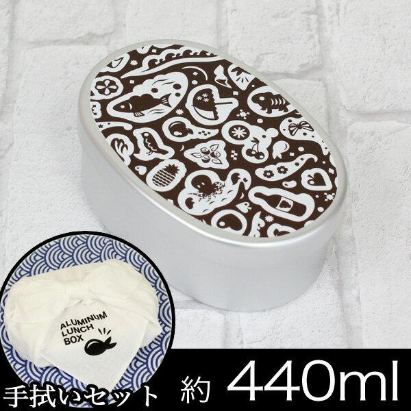MiK アルミ弁当箱 内フタ付 小判型Lサイズ
