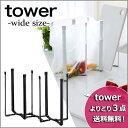 RoomClip商品情報 - 【towerよりどり3点送料無料!】 tower(タワー)キッチンエコスタンド ワイド【グラススタンド グラス立て 水筒 乾燥 三角コーナー まな板スタンド まな板立て ポリ袋エコスタンド】【02P03Dec16】