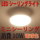 LED������饤�� 10W �ߥ˥������ �ŵ忧 4.5���ʲ��� ���� �������� [CLG-10W-Y]