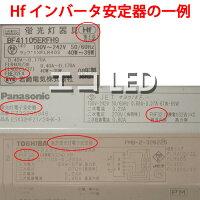 LED�ָ���40w��Hf����С���������Hf32W������120cm����120BG1-D