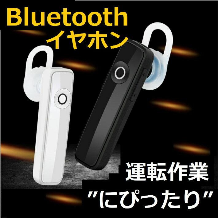 ワイヤレスイヤホン 業界最安値 高音質ハンズフリーイヤホン Bluetooth4.2 ブルートゥースイヤホン イヤフォン EP08-X