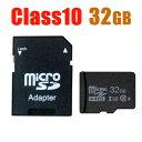 マイクロsdカード SDカード 32GB MicroSDメモリーカード 変換アダプタ付 マイクロSD...