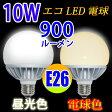 ショッピングled電球 LED電球 E26 ボール球 消費電力10W 900LM 電球色 昼光色選択 BL-10W-X