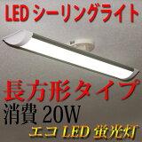 LED������饤�ȡ�Ĺ��������ס�20W��6����8���ѡ��������� [CLG-20W]