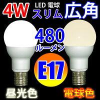 LED�ŵ�E17�����ѥ�������4W480LM�ŵ忧��������E17-4W80-X