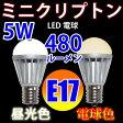 LED電球 E17 ミニクリプトン 消費電力5W 480LM 電球色 昼光色選択 E17-5W-X