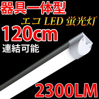 LED�ָ��������η�40W��120cm����20W2300LM����[TUBE-120-it]
