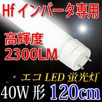 LED�ָ���40w������С���������Hf32W������120cm����120BG1-D