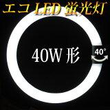 led�ָ��� �ݷ� 40w�� ���?���������� ����ž�� ���� �������饤�� [PAI-40-C]