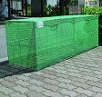 ゴミステーション 大型ゴミ箱 サビに強いステンレス枠 折り畳み式ごみ収集ボックス K-180[自治体/町内会/アパート/マンション/設置/収集所/集積所/金属/価格/大容量/ごみ/ゴミ箱/カラス/対策/猫/ゴミストッカー]