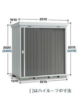 イナバ物置 ネクスタ NXN-30S スタンダード 一般型 [収納庫/収納/屋外収納庫/屋外/倉庫/NEXTA/大型/中型/激安/価格/小屋/ガーデニング/庭/いなば/いなば物置/稲葉/ものおき/物置き]