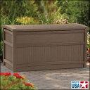 サンキャスト 収納ベンチ 50ガロンデッキボックス DB5000B[おしゃれ/物置/プラスチック/小屋/小型/屋外/収納庫/ガーデニング/庭/ものおき/物置き]